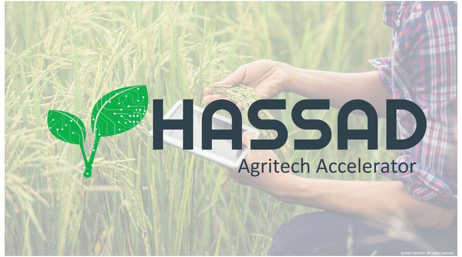 """"""" VentureX"""" تطلق """"حصاد"""" لمواجهة التحديات الزراعية والأمن الغذائي بالأردن باستخدام التكنولوجيا الحديثة"""