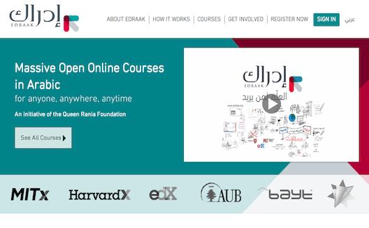 Queen Rania of Jordan, in partnership with edX, launches Arabic MOOC platform Edraak