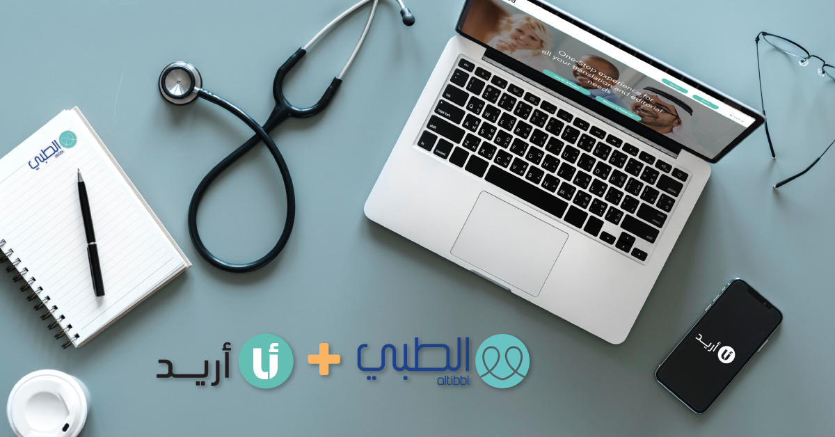 Ureed partners with Altibbi to provide medical and health content online