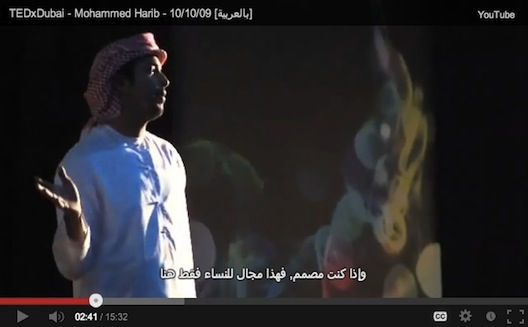 4 inspiring TEDx videos from Arab entrepreneurs