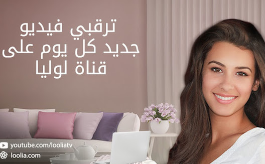 Ramadan advice and exercise tips: how this women's Arabic platform is attracting viewers