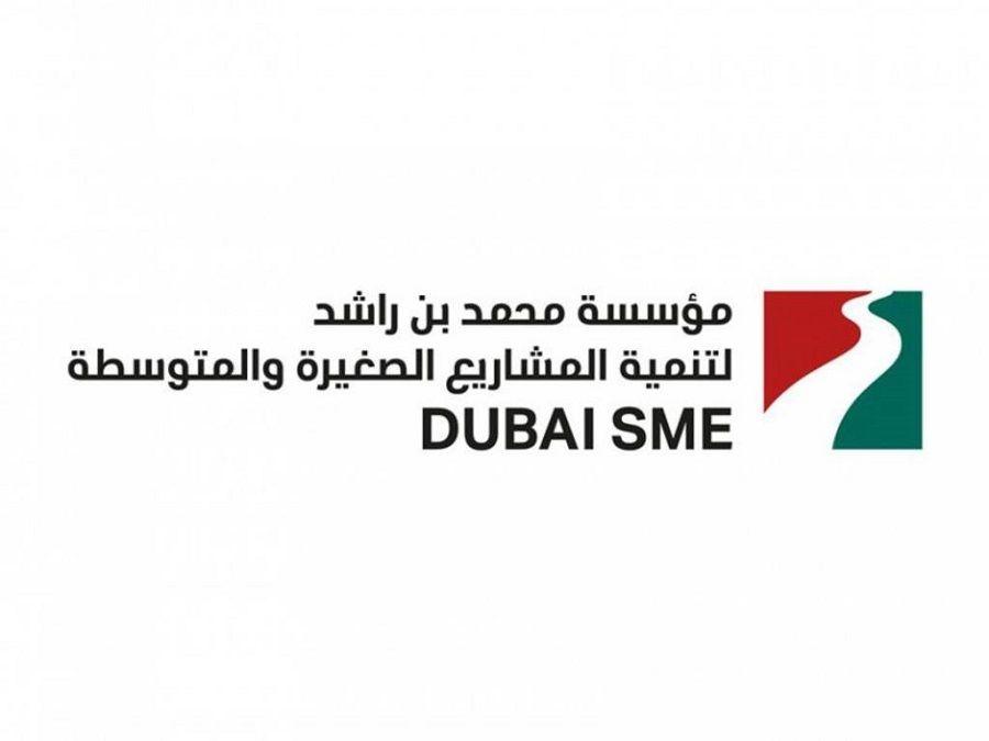 Dubai SME allocates Dh20 million in loans