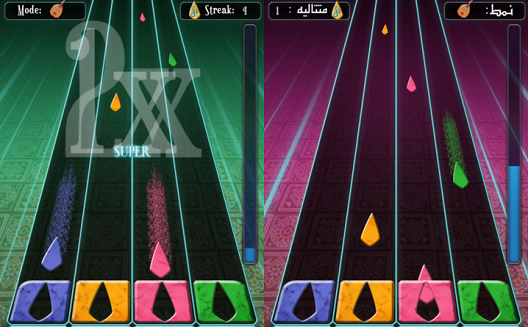 Tired of Guitar Hero? Try Quirkat's new game for Oud