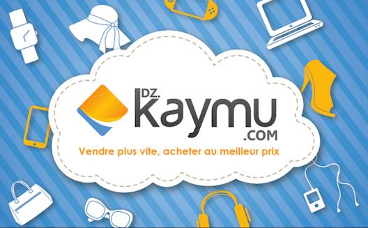 ما الذي يضع 'كايمو' في طليعة قطاع التجارة الإلكترونية في الجزائر؟