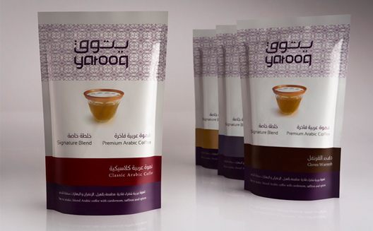 رائدة أعمال سعودية تؤسس شركة لإنتاج القهوة العربية