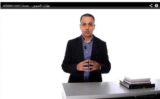 Startup news ticker: Arabic video tutorial platform launches in Egypt