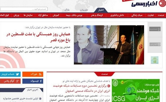 Pioneering PR in Iran: startup links SMEs to media
