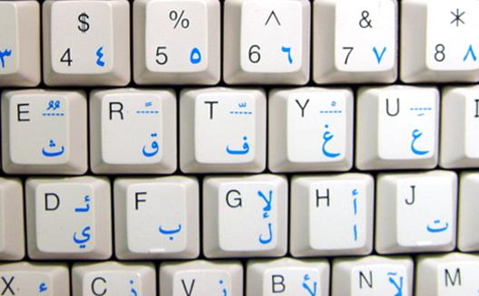 لمحة عن قطاع المحتوى العربي الرقمي [تقرير مختبر ومضة للأبحاث]