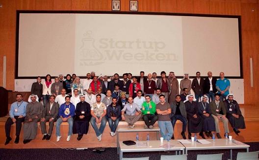 First Startup Weekend Kuwait Unites Local Entrepreneurship Community