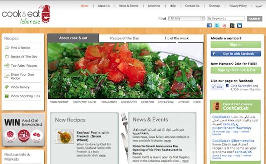 مواقع وصفات المأكولات اللبنانية تتأقلم مع رمضان