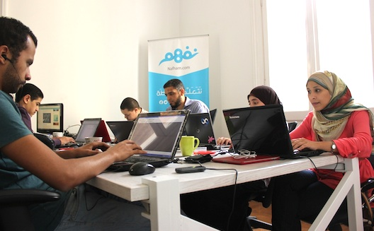 Google for Entrepreneurs supports new co-working space in Egypt