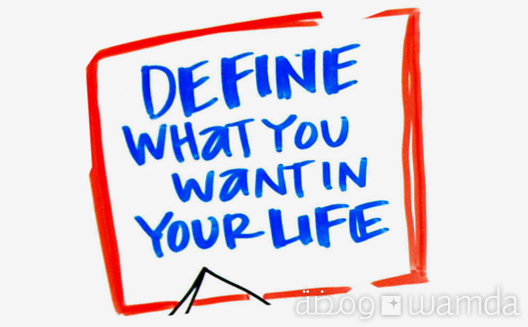 Define What You Want in Life [Pic of the Week]