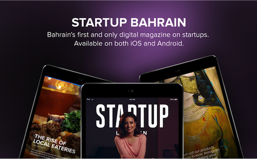 مجلة ستارتب بحرين الإلكترونية تسعى الى إحداث ثورة في البيئة الحاضنة
