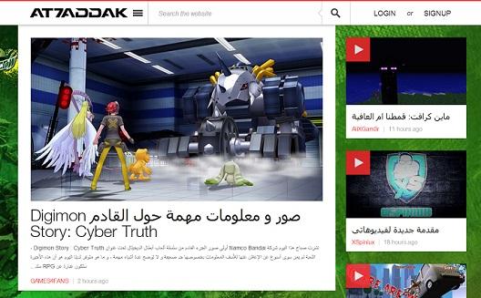 كيف بنت بوابة الألعاب اللبنانية إمبراطورية إلكترونية لها