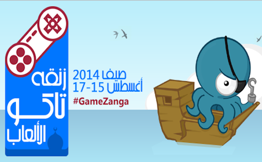 Game Zanga competition draws 300+ contestants to 4th annual developing competition