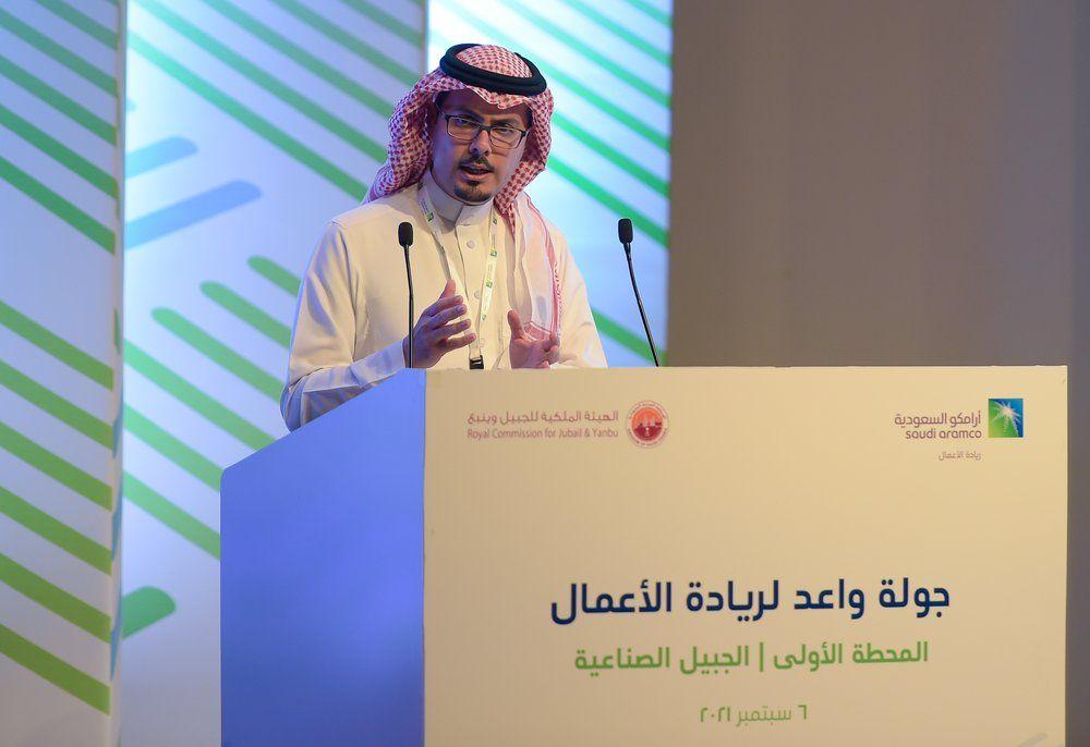 Wa'ed announces $2.7 million budget to support Saudi entrepreneurs during Jubail roadshow