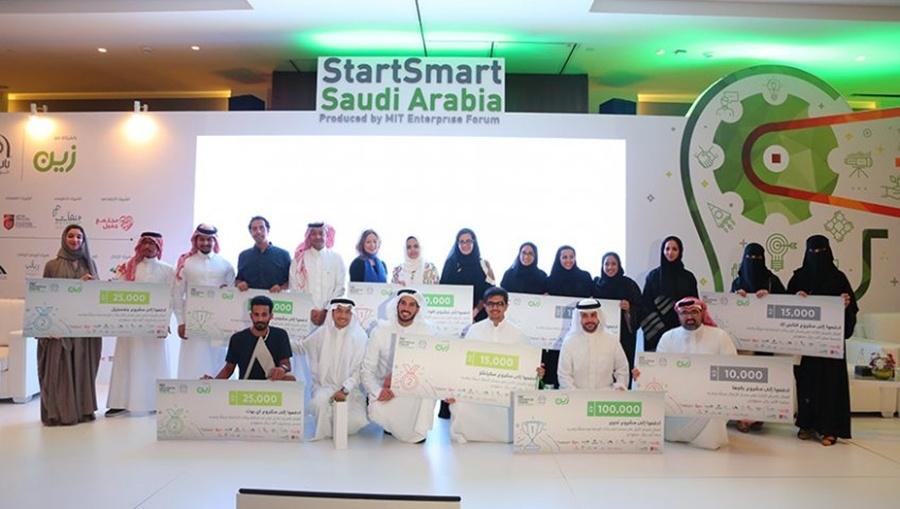 مسابقة 'منتدى إم آي تي لريادة الأعمال' في السعودية تعلن عن ...