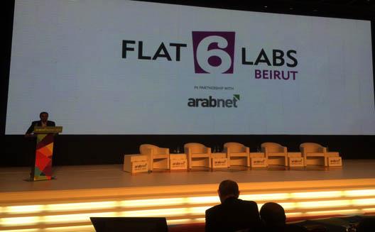 'فلات6لابس' تطلق مسرِّعة أعمال في بيروت 