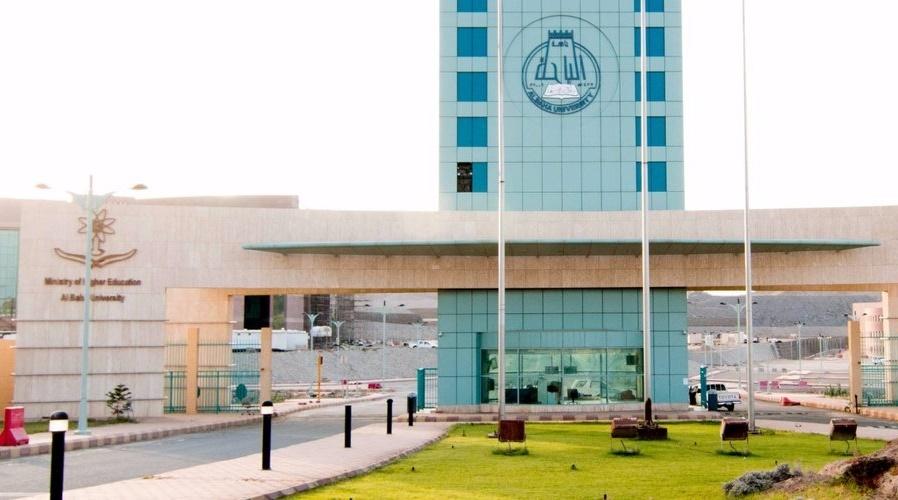 'جامعة الباحة' تطلق خمس مبادرات لدعم بيئة الابتكار وريادة الأعمال