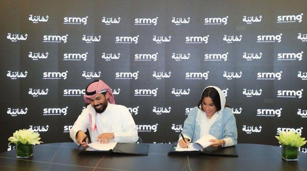 SRMG acquires 51 per cent of Saudi podcast platform Thmanyah
