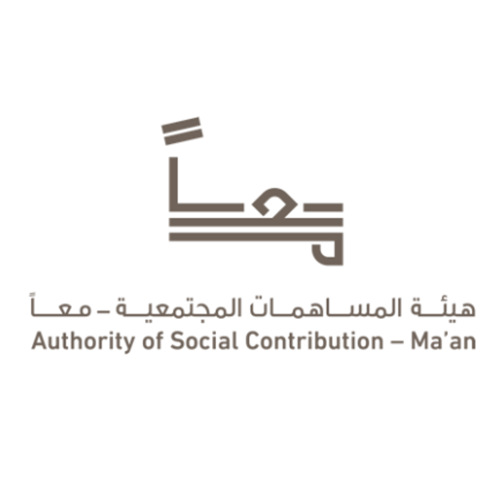 Ma'an launches its first digital funding platform