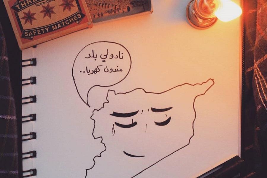 Syrian entrepreneurs raise their voices at Jusoor