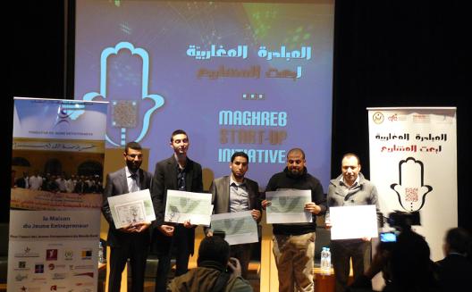 تعرّف على الفائزين خلال المبادرة المغاربية لبعث المشاريع