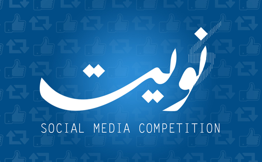 Win a trip to attend Mix N' Mentor Dubai on December 10