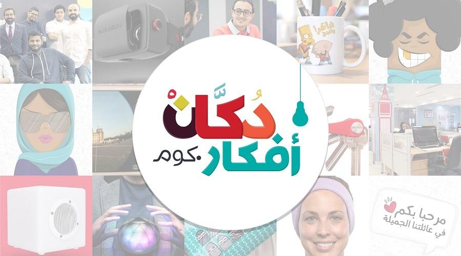 Saudi startup Dokkan Afkar closes $2M round
