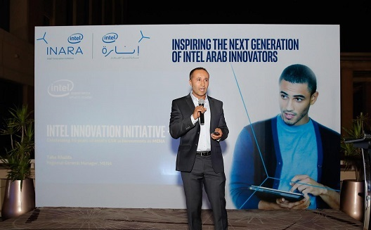 مبادرة 'إنتل' لـ'إنارة' طريق الشباب المصري وتمكينهم