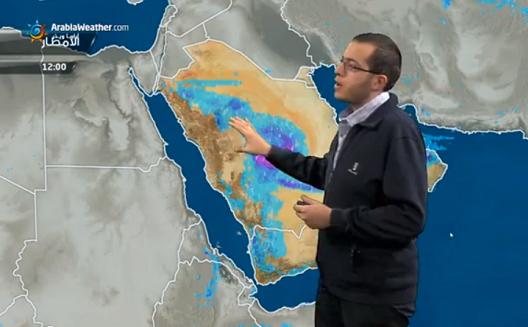تعرّف على ريادي العام في الأردن الذي حقّق النجاح عبر الإبلاغ عن حالة الطقس