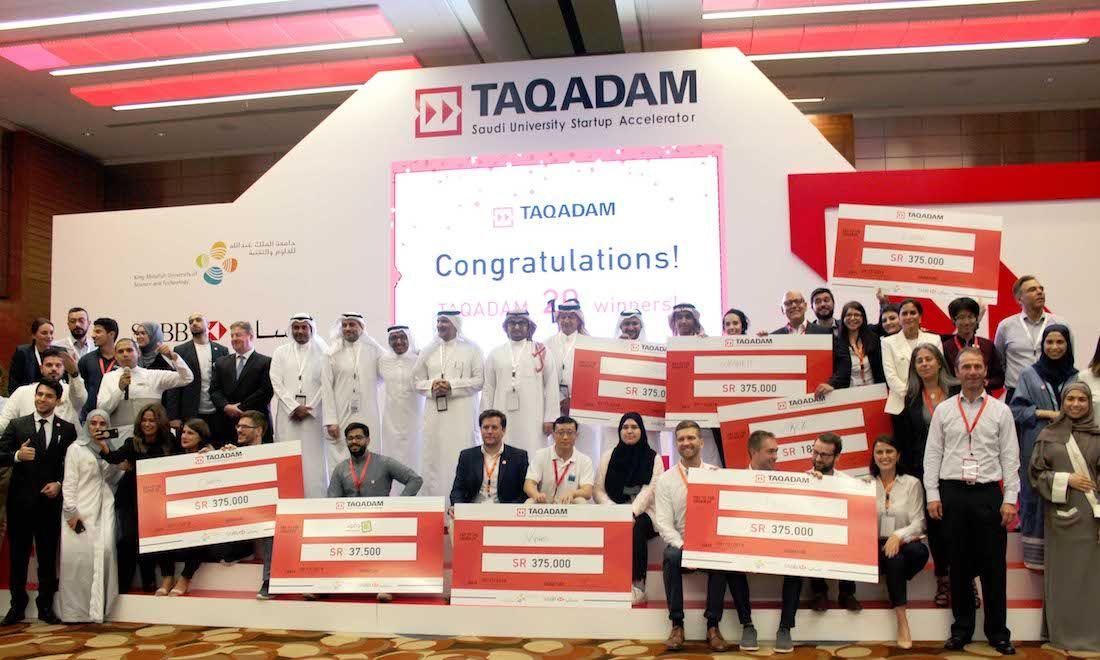 Taqadam announces six winners