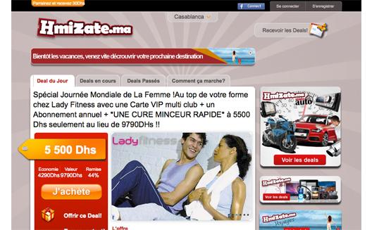 كيف تغلّب الموقع الإلكتروني المغربي للعروض اليومية هميزات على المنافسة؟