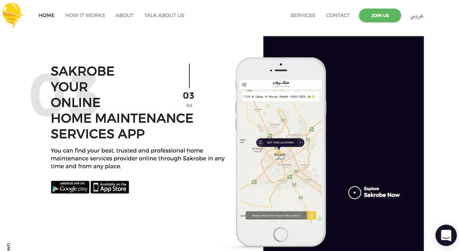 Sakrobe announcesincludingfemale mobile phone maintenance workers