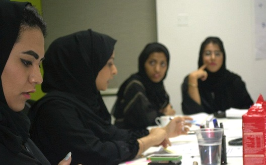 Wamda for Women Launches Roundtable in Doha May 20th: Register Now!
