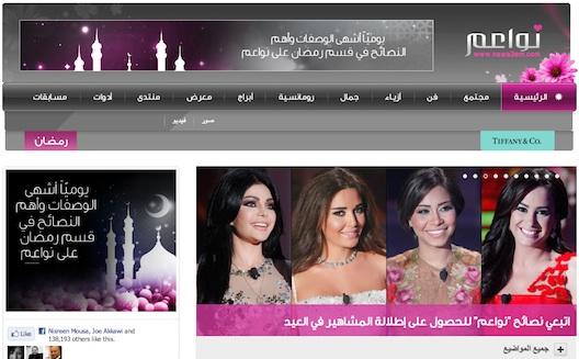 ثلاثة دروس لبناء بوابة ناجحة للمحتوى العربي