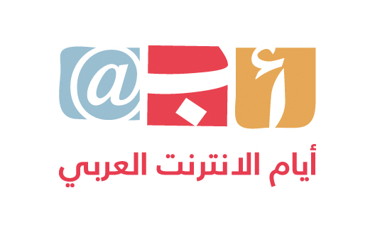 Arabic Web Days Launches to Boost Arabic Web, Supported by Wamda and Partners