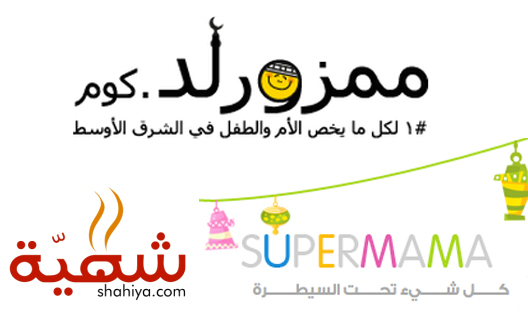 How Supermama, Shahiya and Mumzworld are supporting moms this Ramadan