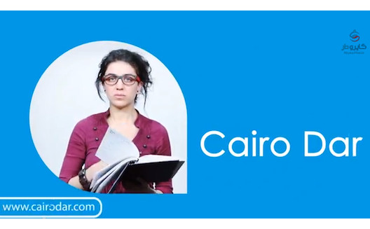 YouTube and CairoDar Launch education portal for Egyptian high school students