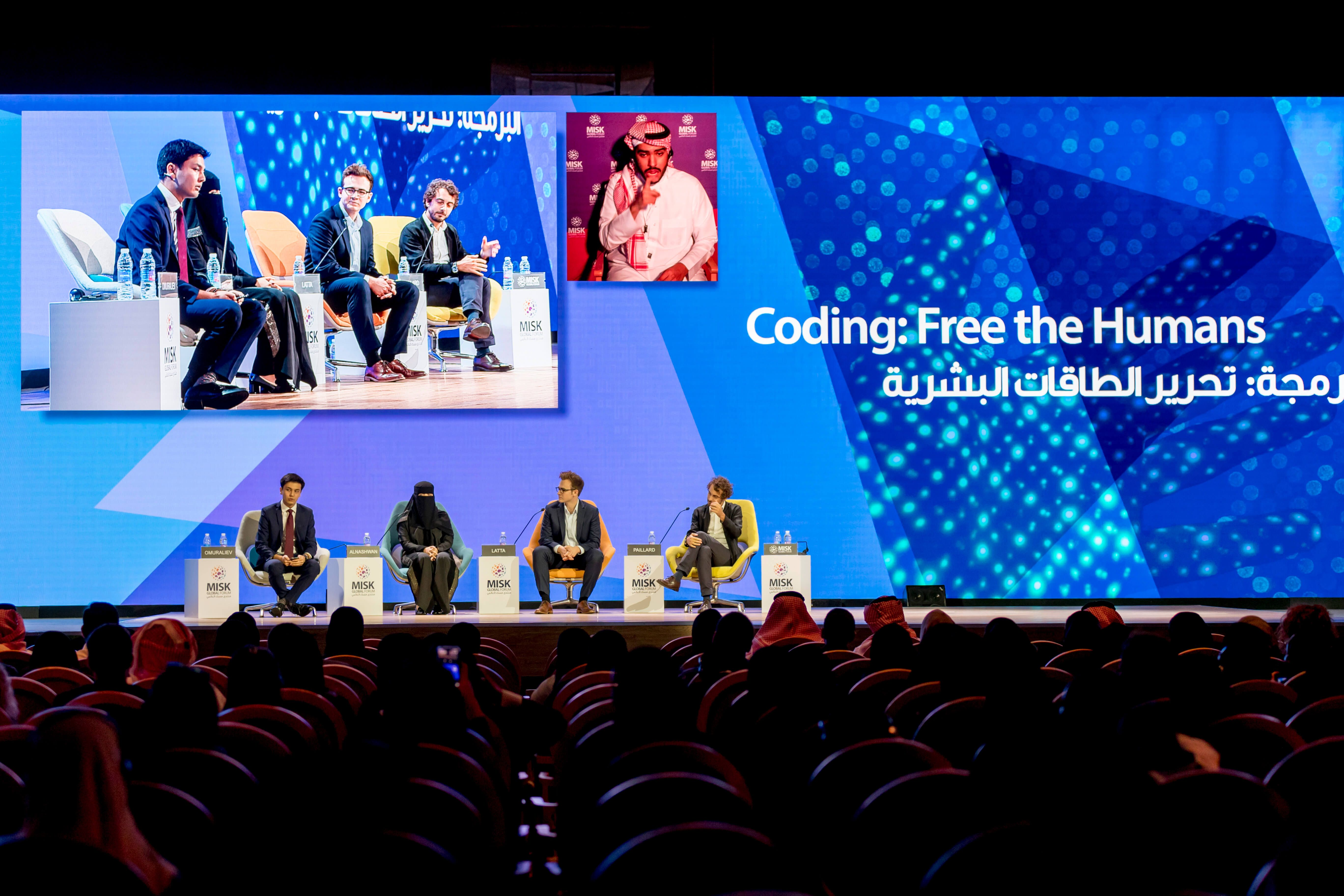 What we learned at Misk Global Forum