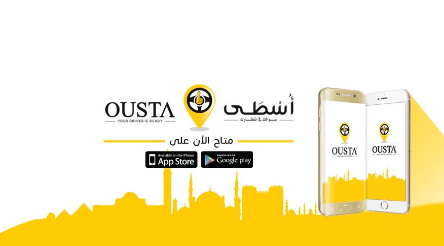 Egypt ride hailing startup Ousta lands $1.25M bridge investment