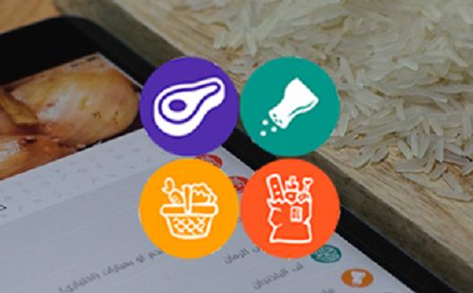 تطبيق عراقي يحلّ بعض مشاكل تحضير الطعام