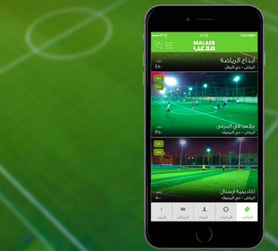 Bahrain's football app Malaeb closes a seed round investment