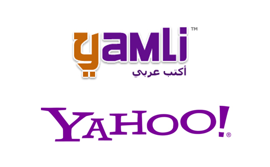 Yahoo! Acquires a License to Yamli's Technologies