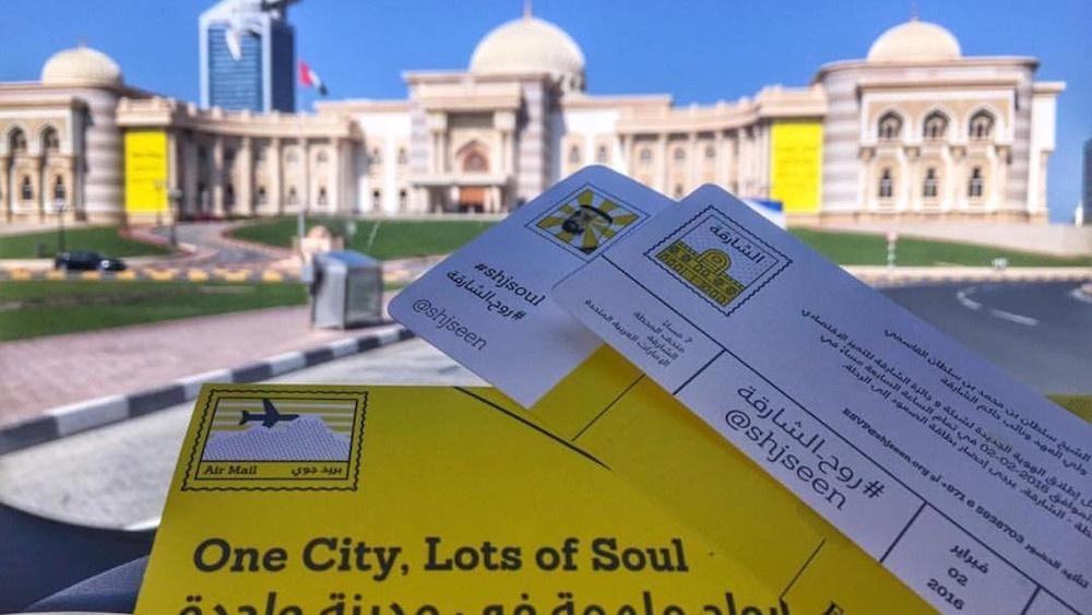 Human economics: Sharjah's homegrown approach to becoming a startup hub