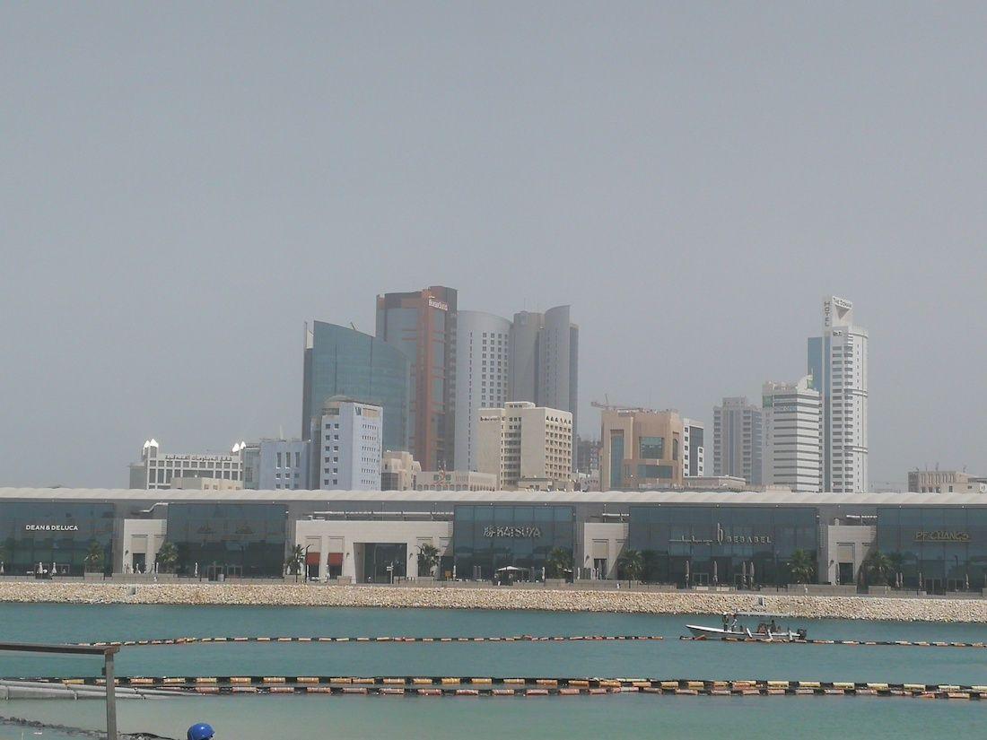 الحكومة الإلكترونية في البحرين مستعدة للانتقال بالكامل إلى تقنية السحابة