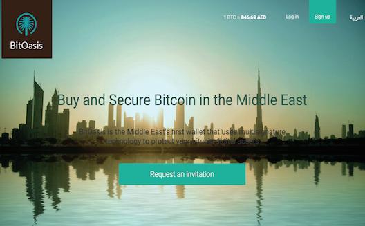 مساعٍ في دبي لحلّ مشاكل الخدمات المالية في المنطقة عبر 'بيتكوين'