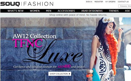 سوق فاشن: موقع أزياء راقية ينطلق في دبي