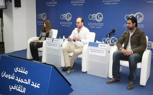 Why social entrepreneurship is critical for MENA