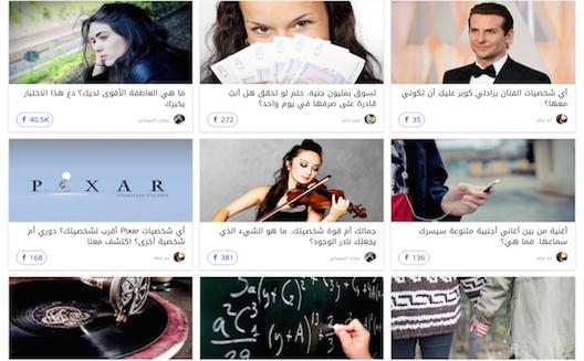 نواف فلمبان: هذا ما أعرفه عن المحتوى الرقمي العربي